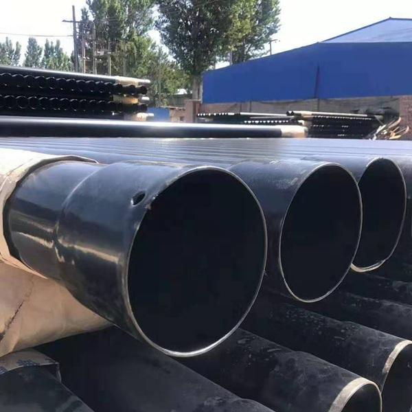 热浸塑钢管 (1)